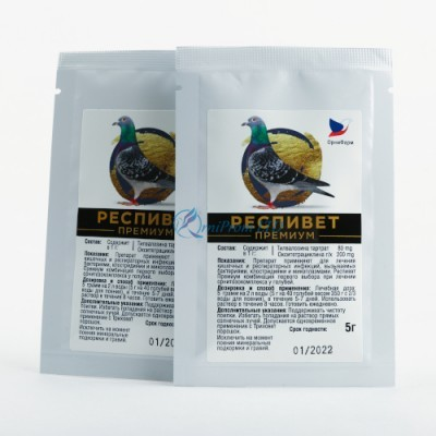 Респивет Премиум(только для продаж в Москве и Московской области), 5 грамм