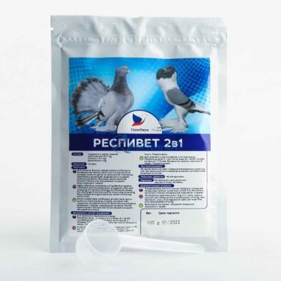 Респивет 2в1 порошок(только для продаж в Москве и Московской области), 100 грамм