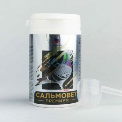 Сальмовет Премиум порошок(только для продаж в Москве и Московской области), 200 грамм