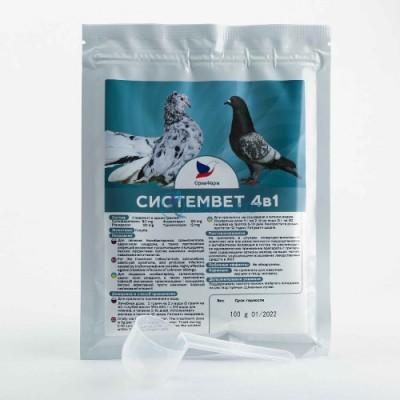 Системвет 4в1(только для продаж в Москве и Московской области), 100 грамм