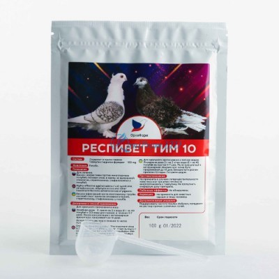 Респивет Тим 10(только для продаж в Москве и Московской области), 100 грамм